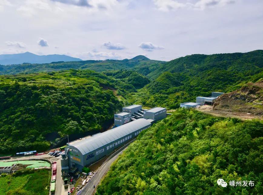 省内储量最大的玄武岩矿山,嵊州这里预计日产6000吨左右!