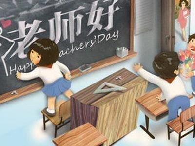 2021年浙江省中小学教坛新秀候选人名单公布,嵊州三名教师入选!