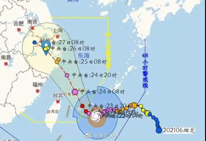 """Ⅲ级应急响应!浙江沿海海面掀起巨浪…台风""""烟花""""遇上天文大潮,强风暴雨在路上了"""