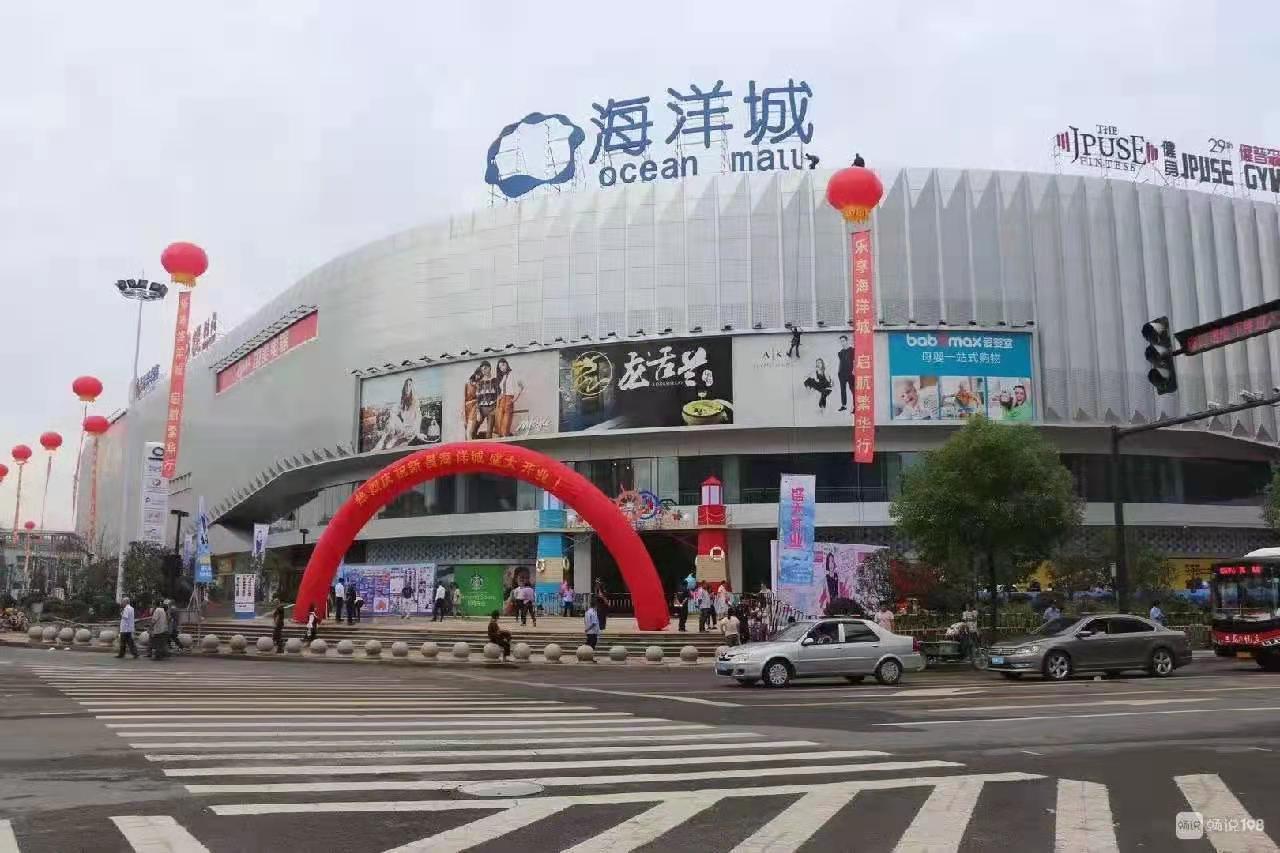 新昌海洋城的实拍照片
