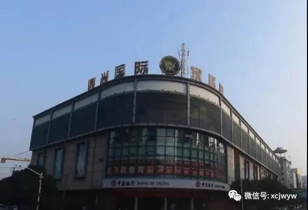 【新昌】造价约1242万元,新昌商城将改造!